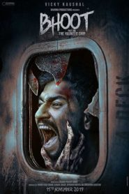 Bhoot Part One – The Haunted Ship